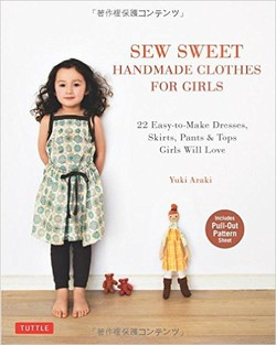 دوخت لباسهای دستدوز زیبا برای دختران