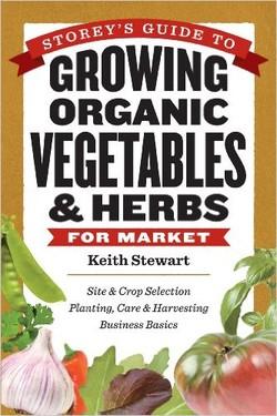راهنمای پرورش سبزیجات و گیاهان ارگانیک برای بازار
