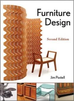 طراحی وسایل خانه