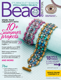 مجله Bead & Button؛ آگوست 2019
