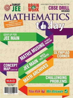 مجله Mathematics Today؛ اکتبر 2018